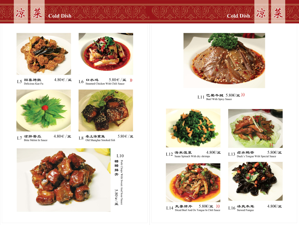 Chinesisches Restaurant in Frankfurt - Palms Garden